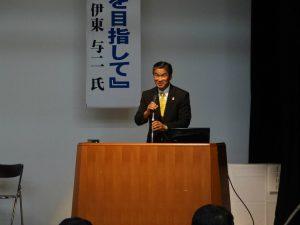 富山県体育協会理事 富山県西部体育センター所長 伊東与二様による 講話1