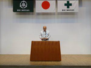 安全管理事例発表 土木部 安川芳昭