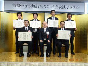 今回表彰をうけた6社と石井知事との記念撮影です。