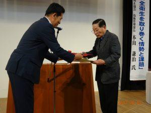 安全衛生優良表彰を受けられた  有限会社齊建工業 代表取締役 齋藤 英一 様