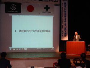 講師に 建設業労働災害防止協会 技術管理部長 本山 謙治 氏をお招きして、安全に関する講演を行っていただきました。