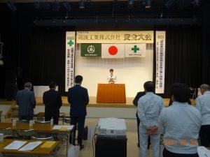 社員会会長 衣笠 浩司さんによる 安全宣言を協力会社さんと社員で起立して聴いているところです