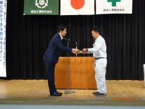 安全衛生優良表彰を受ける 土木部 増田友崇さん(松島浄水場更新事業工事における安全管理活動の発表もしていただきました)