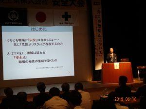 ユニバーサルリスクソリューション株式会社 主席研究員 松岡義之様による 講演です
