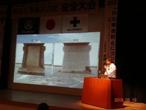土木部 斉藤優さんによる安全管理事例の発表です
