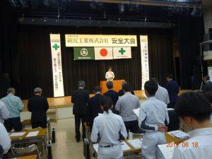 福島健二 社員会会長による 安全宣言