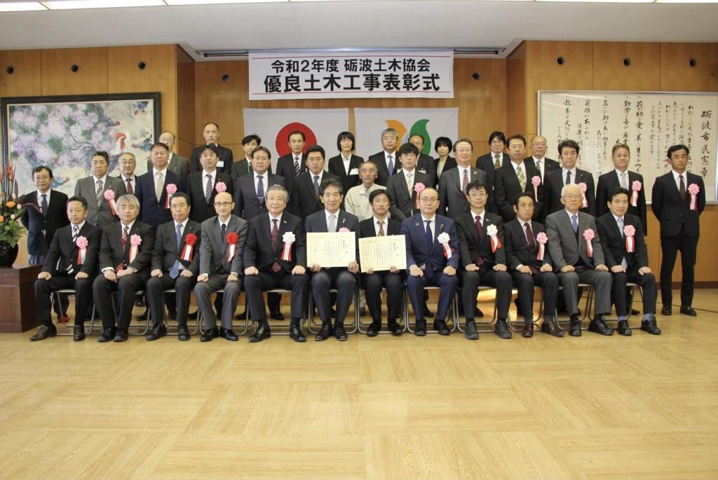 三島町表彰 集合写真