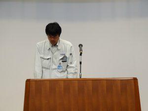 安全管理事例発表 建築部 斉藤要一