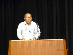 安全管理事例の発表をする土木部 前田竜男さん