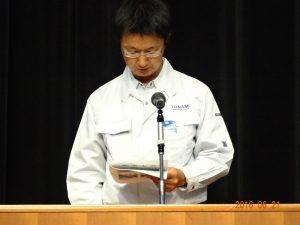 安全管理事例の発表をする建築部 福島健二さん