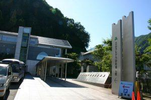 立山カルデラ砂防博物館を見学しました。