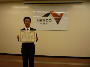 中日本高速道路株式会社 金沢支社様にて撮影して頂きました。 ありがとうございました。
