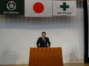 加藤取締役本店長による開会挨拶です
