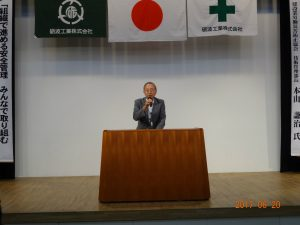 労災互助会副会長 吉井 正和 様による閉会宣言