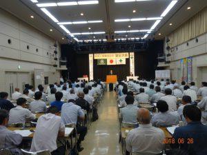 安全大会を6月26日 砺波市文化会館多目的ホールにて開催しました。