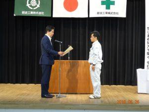 安全衛生優良表彰を受ける 建築部 森田徹さん(第2至宝館新築工事における安全管理活動の発表もしていただきました)