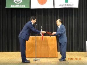 安全衛生優良表彰を受けられた  株式会社開進堂 代表取締役 山崎義行様