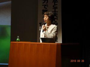 講師に防災アドバーザー 防災士 岡部梨恵子 氏をお招きして、 講話を行っていただきました。